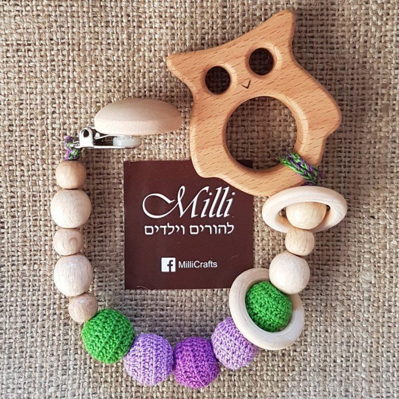 MilliCrafts handmade tetheer